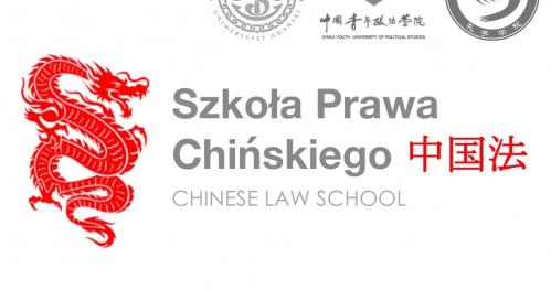 Szkoła Prawa Chińskiego na Wydziale Prawa i Administracji UG - rok 2017/2018
