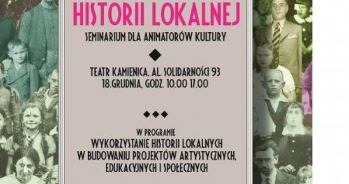 Na skrzydłach historii lokalnej. Seminarium dla animatorów kultury