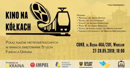 Kino na kółkach: pokaz ukraińskich filmów krótkometrażowych