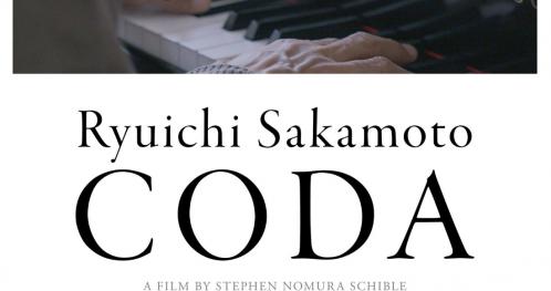 NOCNE KINO / Ryuichi Sakamoto: Coda