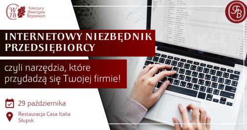 Październikowe spotkanie Towarzystwa Biznesowego Słupskiego 29.10.18