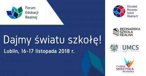 III Forum Edukacji Realnej - Lublin, Chatka Żaka