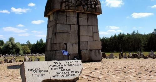 25.05.2019 - Treblinka - miejsce pamięci. [Wyjazd autokarowy]