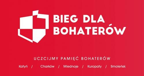 Bieg dla Bohaterów - 11 maja 2019 Łódź - zapisy dorośli