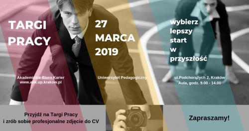 Targi Pracy Uniwersytetu Pedagogicznego w Krakowie