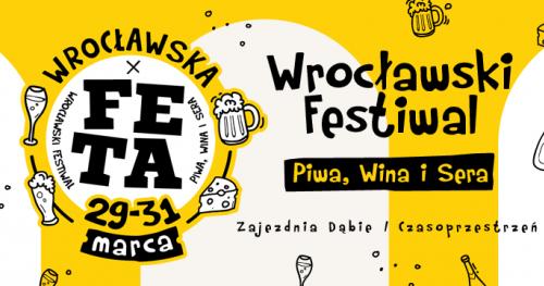 """Warsztat """"Wiele twarzy wina"""" w ramach Wrocławska Feta"""