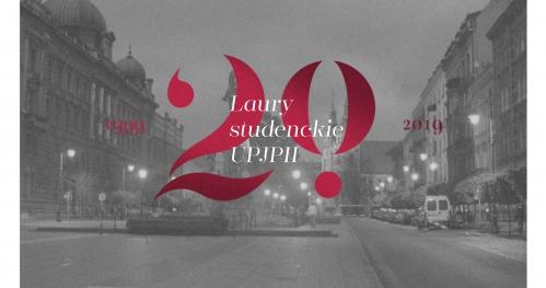 Gala Laurów Studenckich UPJPII