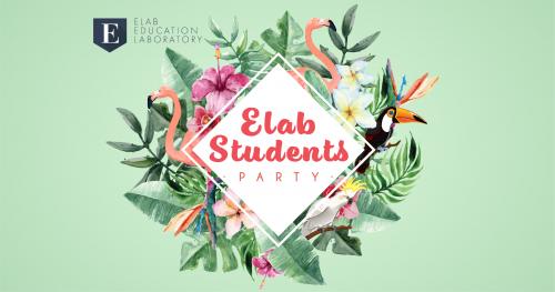 Elab Students Party - impreza dla studentów Elab!