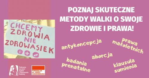 Spotkanie o prawach pacjenckich, zdrowiu reprodukcyjnym i metodach ich systemowej ochrony