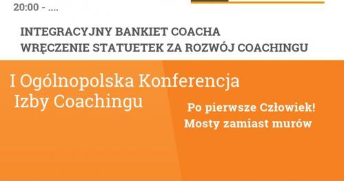 Integracyjny bankiet coacha wraz z wręczeniem statuetek