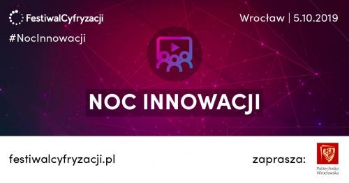 """Noc Innowacji 2019 Politechnika Wrocławska """"Digitalizacja i fotografia 360 stopni"""" [pokaz]"""