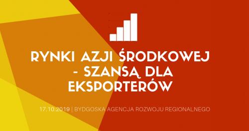 """Seminarium """"Rynki Azji Środkowej: Kazachstan, Uzbekistan, Azerbejdżan - szansą rozwoju dla eksporterów"""""""