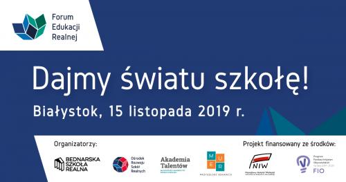 IV Forum Edukacji Realnej - Białystok, Centrum in. Ludwika Zamenhofa