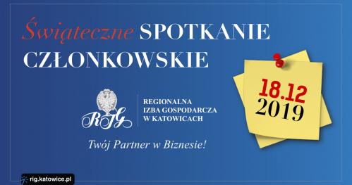 Świąteczne Spotkanie Członkowskie RIG w Katowicach