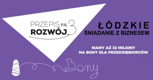 Śniadanie z biznesem - 16.10.2020 /spotkanie stacjonarne w Łodzi/ - ODWOŁANE