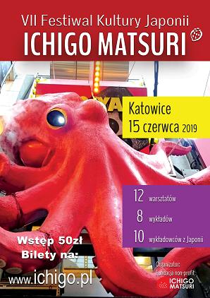 Plakat ichigo matsuri 2019